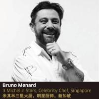 Bruno Menard Guangzhou
